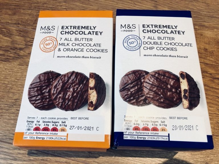 M&S Extremely Chocolatey Biscuits